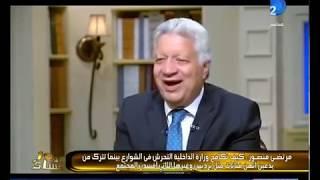 مرتضي منصور يكشف حجم الأموال التي حصلت عليها سميه الخشاب من زوجها الثري العربي