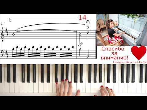 ТЕМА ИЗ БАЛЕТА ЛЕБЕДИНОЕ ОЗЕРО НА ПИАНИНО Чайковский THEME FROM SWAN LAKE TCHAIKOVSKY EASY PIANO Ver