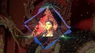 Kali Kali dj shinu mix Dhol