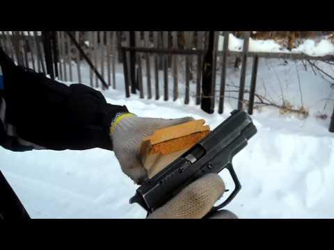 МР 461 Стражник травматический пистолет