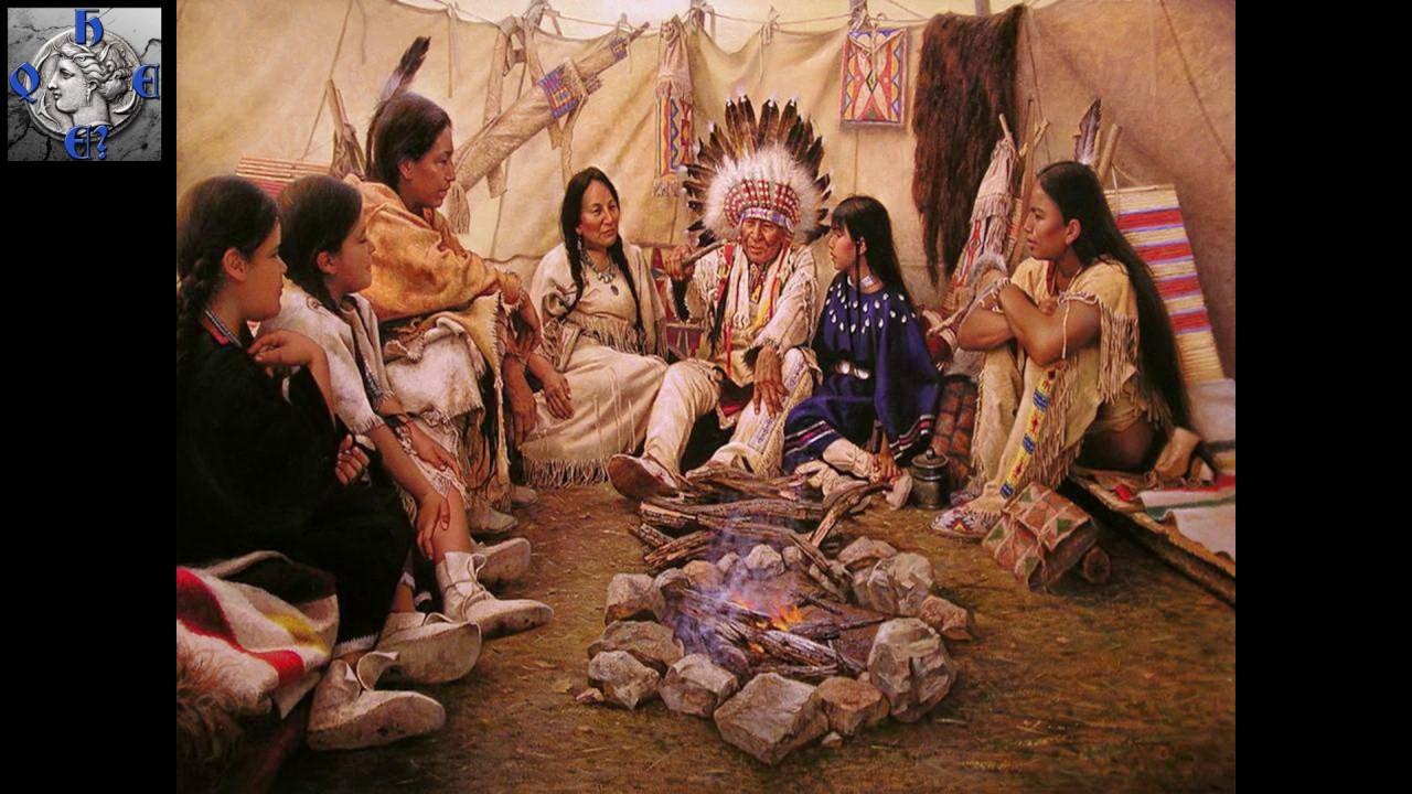 Los Indios Apaches
