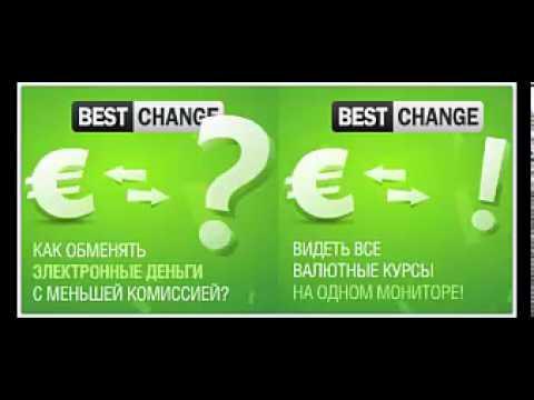 Где можно обменять валюту - YouTube