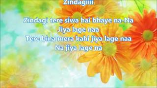 Naa Jiya Laage Naa - Anand - Full Karaoke with scrolling lyrics