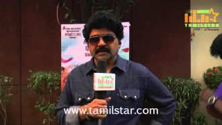 Ramki At Atti Movie Trailer And Single Track Launch