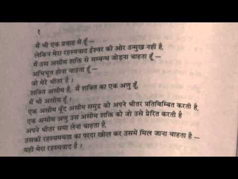 Know The Language  Hindi Film No 125