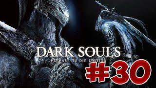 Dark Souls Прохождение, Знания и Секреты - #30 Манус и Каламит