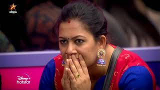 Bigg Boss Tamil Season 4  | 7th December 2020 - Promo 1
