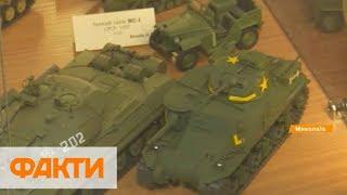 Танки, БТРы и бронированные машины: выставка игрушек в Николаеве