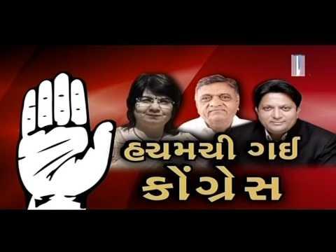 Aaje Gujarat (આજે ગુજરાત) | 27 Jul' 2017 | Vtv News