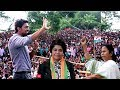কে জয়ী হবে ?? নায়ক দেব নাকি ভারতী ঘোষ ??? Lok Sabha Dev VS Bharati Ghosh