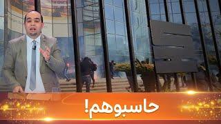 قادة بن عمار يعلق على حادثة سوناطراك والمولودية: عيب وعار!