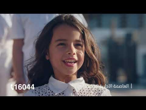 احنا بكرة - شادي أحمد City Edge Ramadan 2021