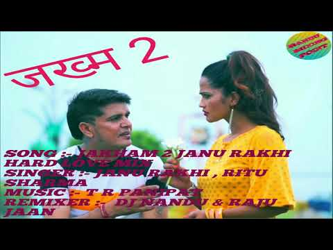 Jakham 2 Remix | Janu Rakhi, Ritu Sharma, | Latest Haryanvi Songs 2018