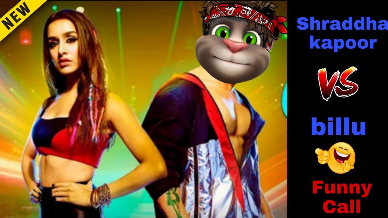 Download shraddha kapoor Vs billu। Illegal Weapon 2.0 - Street Dancer 3D। shraddha kapoor Song funny call
