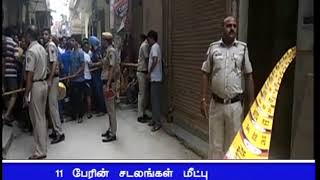 DELHI DEATH ISSUE- 11 Of Family Found Dead In Delhi Home Blindfolded And Hanging
