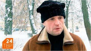 Смотреть Сергей Пахомов: «Раздельный сбор – общее дело властей и жителей» онлайн