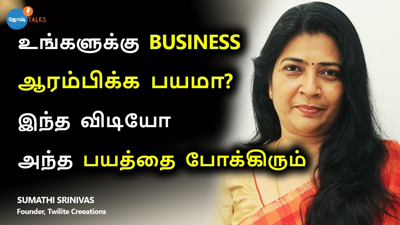 Businessல பயம் இருந்தா Success இல்லை | Business Motivation | Sumathi Srinivas | Josh Talks Tamil