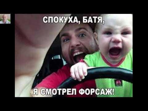 Смешное видео. Дети. Фото. Демотиваторы
