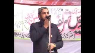 Aaqa Meriyan Akhiyan Madinay Wich Reh Gayiaan | Naat by Ali Haider Qadri