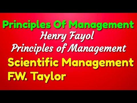 Principles of Management ( Henry Fayol) || Principles of Scientific Management