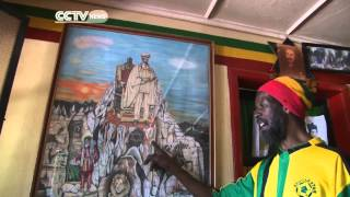 Rastas Spur Trade In Ethiopia