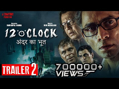 "12 ""o"" CLOCK Movie Trailer 2 | RGV | Mithun Chakraborty | MM Keeravani | Ram Gopal Varma"