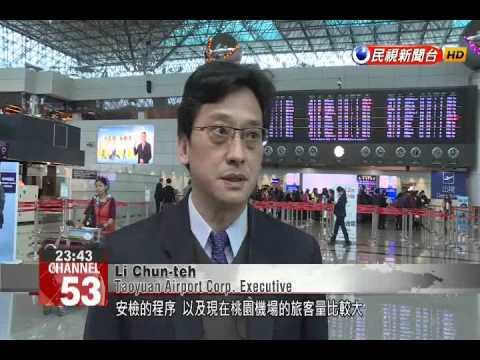 Taoyuan Airport steps up security after Taiwan cited as enemy of IS