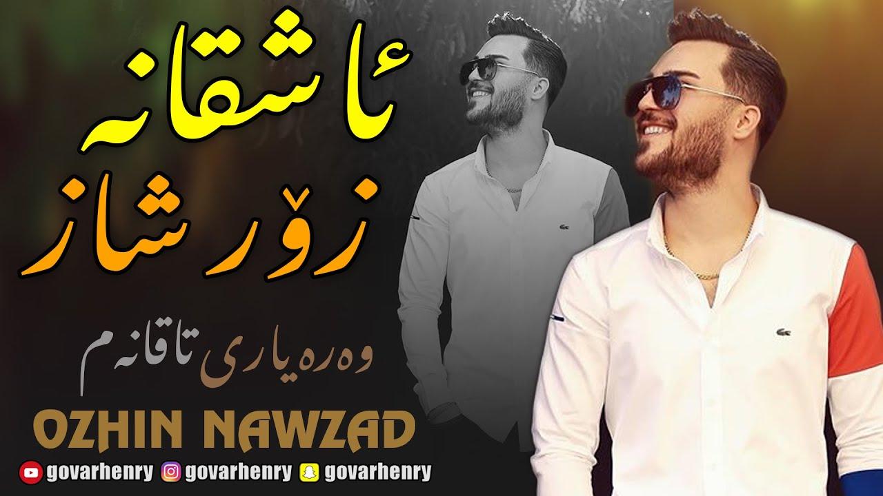 Ozhin Nawzad ( Wara Yary Taqanam ) Ashqana Zor Shaz - SAZ + KORG