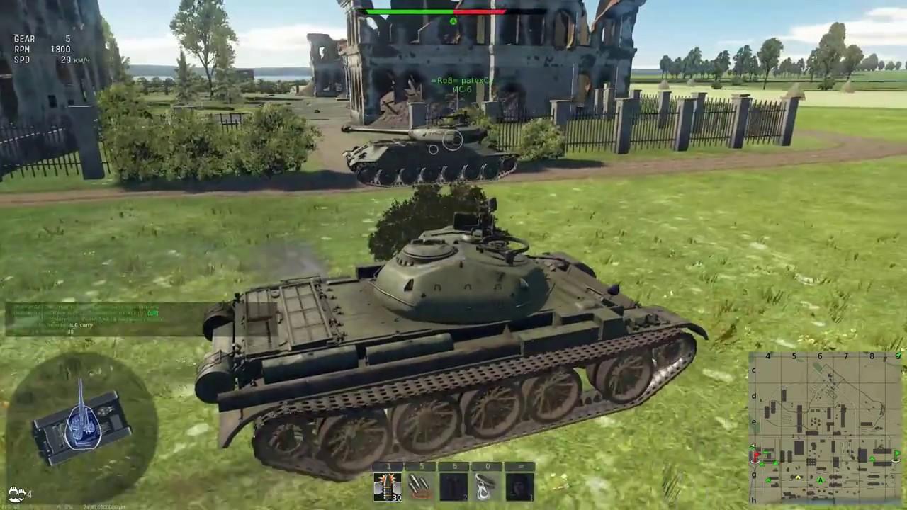 вар тандер обзор танка т 54