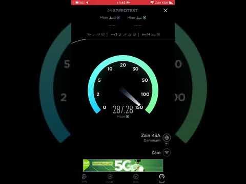 تجربة سرعة الـ5G من شركة زين في السعودية