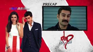 Pyaar Lafzon Mein Kahan Episode 57 Promo