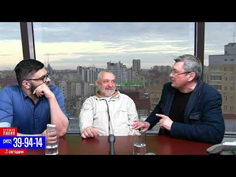 Ведущий прямого эфира - литературный редактор Сергей Козлов.