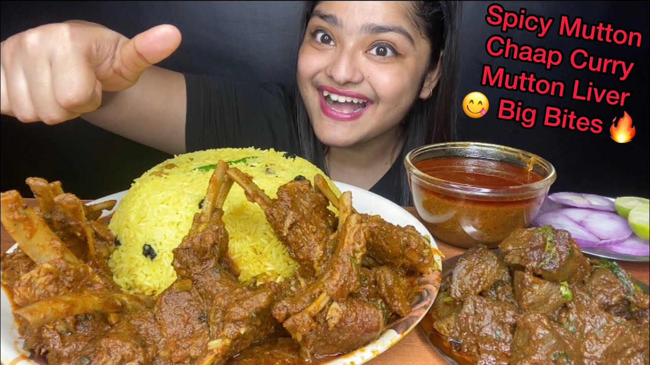 SPICY MUTTON CHAAP CURRY 🔥AND MUTTON LIVER MASALA WITH BASANTI PULAO | BIG BITES | FOOD EATING SHOW