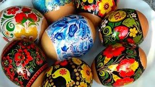 Яйца пасхальные. Яйца на пасху. Пасхальные рецепты. Красить яйца. Как украсить яйца