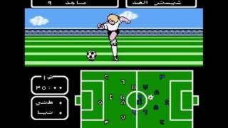 Captain Tsubasa 2 NES - 13 - Germany Team / Shneider