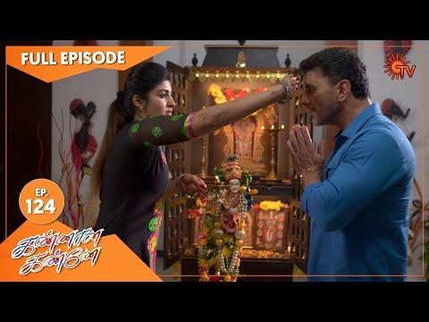 Kannana Kanne - Ep 124 | 31 March 2021 | Sun TV Serial | Tamil Serial