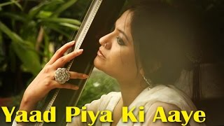 yaad piya ki aaye   classical singer suchismita das   dadra pahari   ustad bade ghulam ali khan