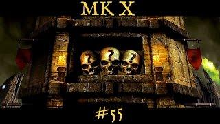 Mortal Kombat X Mobile - Очень сложная 87 башня Шокана. #55