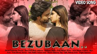 Bezubaan   Full Song   New Hindi Song 2019   Romantic Song   Prem Dhiraal