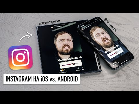 Instagram на IPhone (iOS) Vs. Galaxy Note 10, Xiaomi, Huawei, Android. Истории и посты...