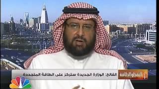 برنامج النفط والطاقة/ السعودية تؤكد الابقاء على سياساتها البترولية المستقرة