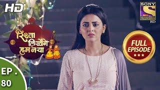 Rishta Likhenge Hum Naya - Ep 80 - Full Episode - 26th  February, 2018