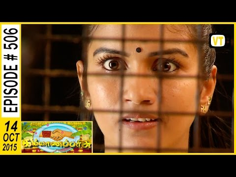 Kalyana Parisu - Tamil Serial | Episode 506 | 14/10/2015