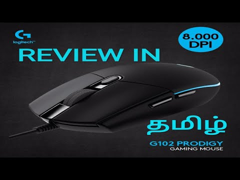 Review and Software installation for logitech g102 gaming mouse in Tamil