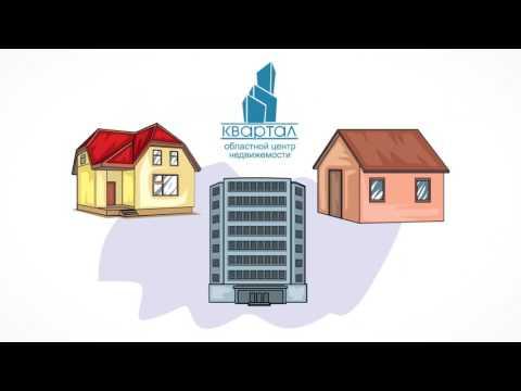Как снять квартиру в Ростове?