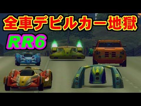 [激ムヅ] 全車デビルカー地獄 - リッジレーサー6 / RIDGERACER6 [XBOX360]