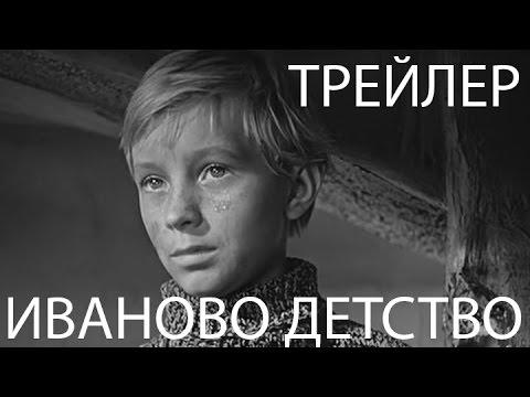 Возвращение. Фильм Иваново детство. (27.04.2017)