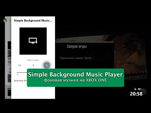 Simple Background Music Player для Xbox One