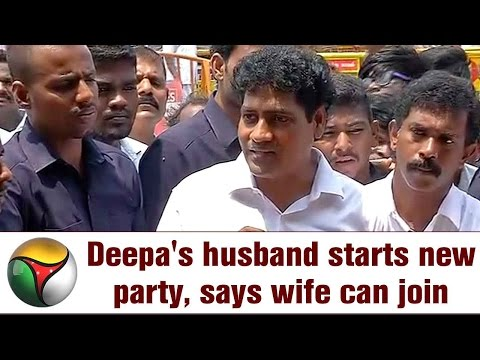 Deepa's husband starts new party, says wife can join