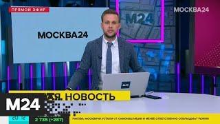 Власти РФ могут ужесточить имеющиеся ограничения контактов граждан - Москва 24